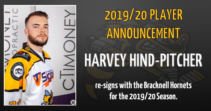 Harvey Hind-Pitcher Announcement