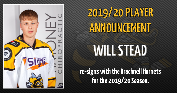 Will Stead Announcement
